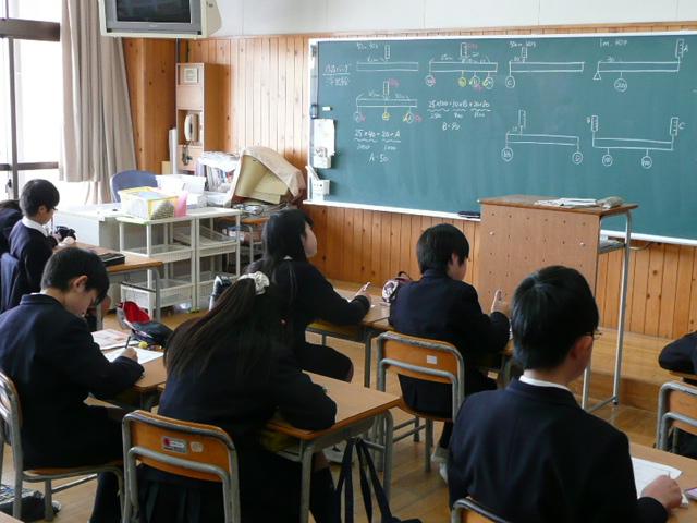 麻生学園小学校 — 学校法人 麻生...