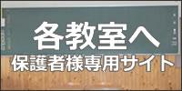 login_class