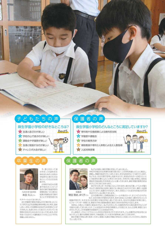 pamphlet2021-03_s