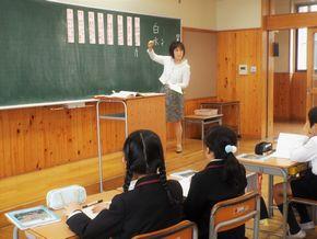 新しい専科の先生の授業(4年生)