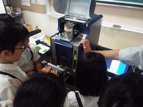 「電子顕微鏡を使って」出前授業