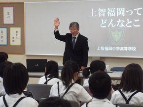 学校説明会(上智福岡)