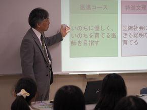 学校説明会(久留米信愛中学校)
