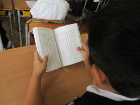 何を読んでるの?
