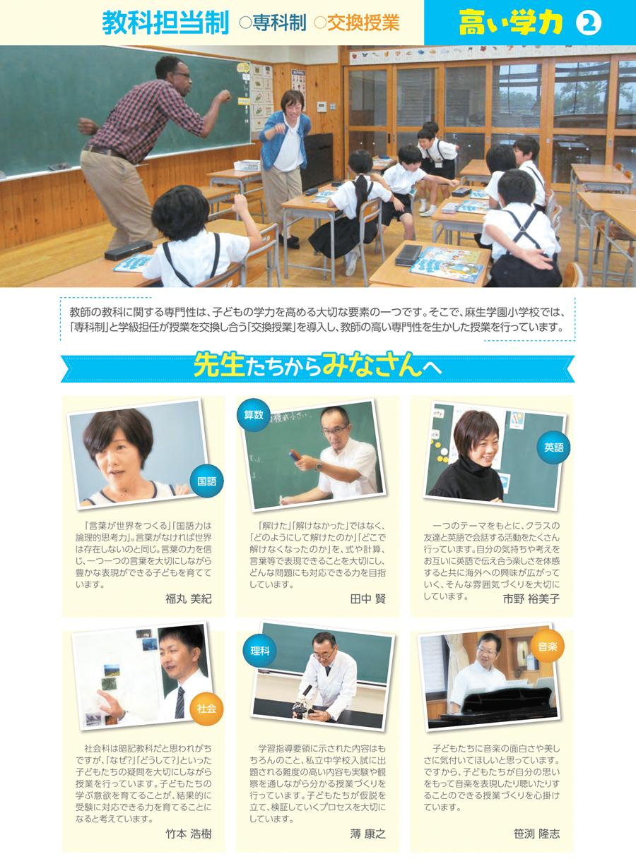 pamphlet2021-05_s