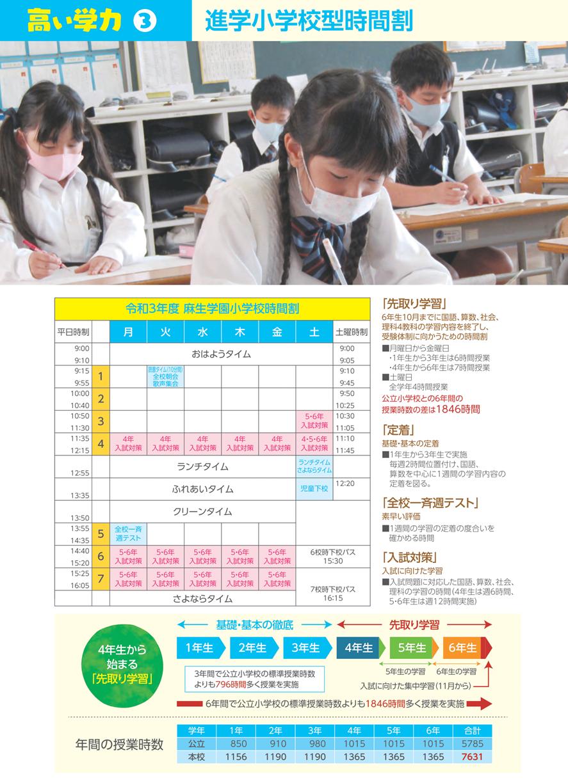 pamphlet2021-06_s