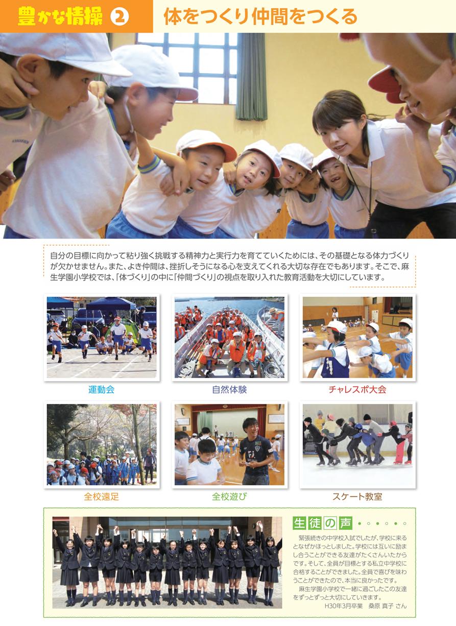 pamphlet2021-08_s