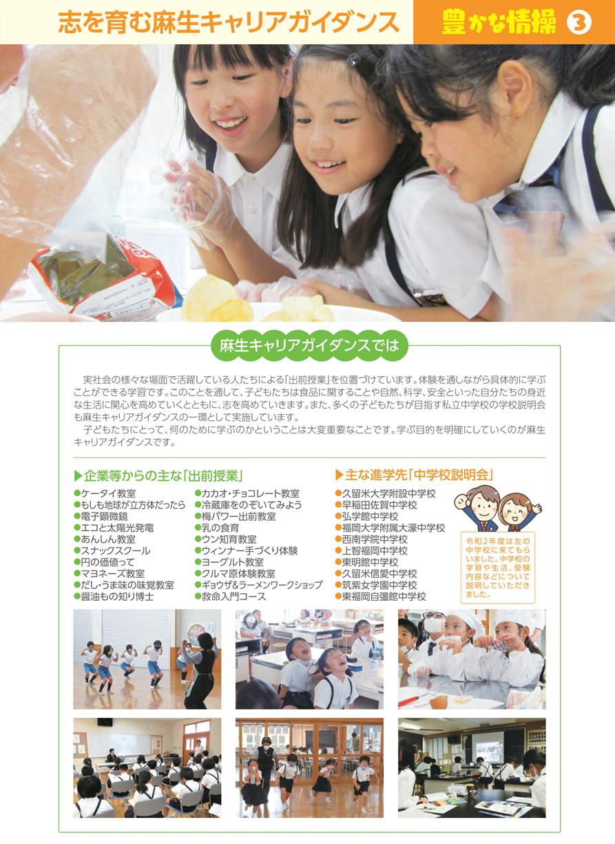 pamphlet2021-09_s