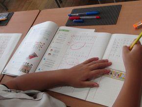 3年生の算数 習得の学習