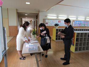 令和2年度の入学式を行いました!