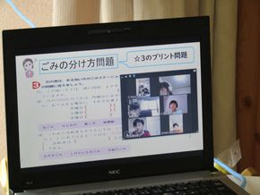 オンライン授業が始まりました!