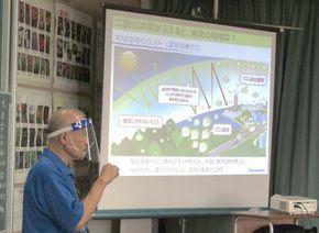 エコと太陽光発電           (5年生ーPanasonic出前授業)